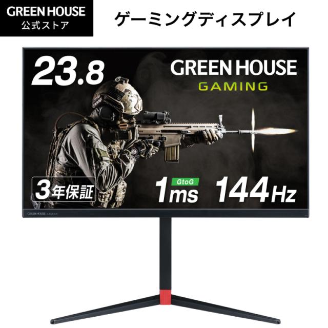 23.8型ゲーミングディスプレイ 最大144Hz駆動、高速応答速度1ms   GH-ELCG238A