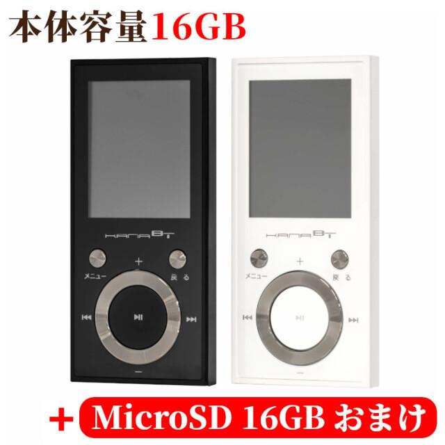 GH-KANABTEC32 Bluetooth対応 MP3 デジタルオーディオプレイヤー