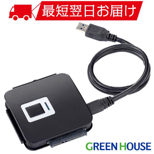 SATA/IDE-USB3.0変換アダプタ GH-U3HDA-IDESA