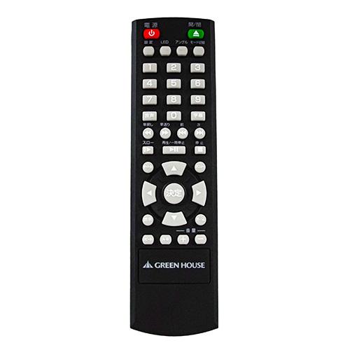 【付属品】DVDプレーヤー JT3-823用リモコン 「JT3-823-RC」
