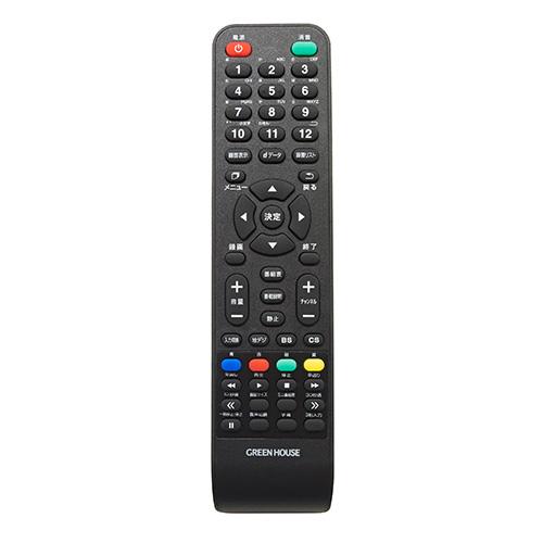 【付属品】4K液晶テレビGH-TV50Aシリーズ専用リモコン「TV50A-RC」