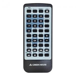 【付属品】ポータブルDVDプレーヤー GH-PDV10E/X/Z/KSE用リモコン 「10N1PDV-RC」