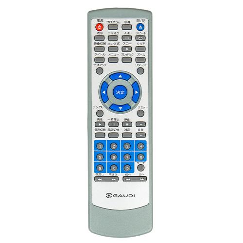 【スペアパーツ】DVDプレーヤー JT3-290/291用リモコン 「JT3-290-RC」