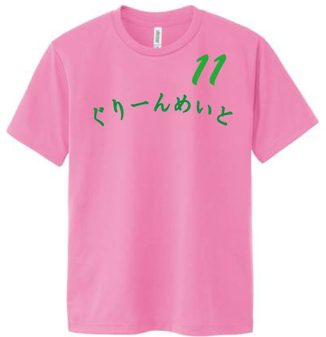 こみこみTシャツ-011-ピンク