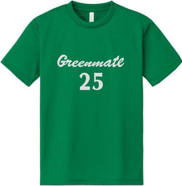 こみこみTシャツ-025-グリーン