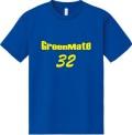こみこみTシャツ-032-ロイヤルブルー
