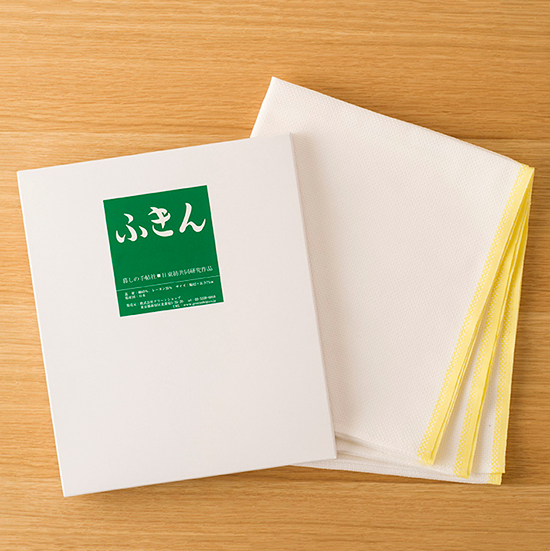 日東紡のふきん  黄フチ 3枚箱入り