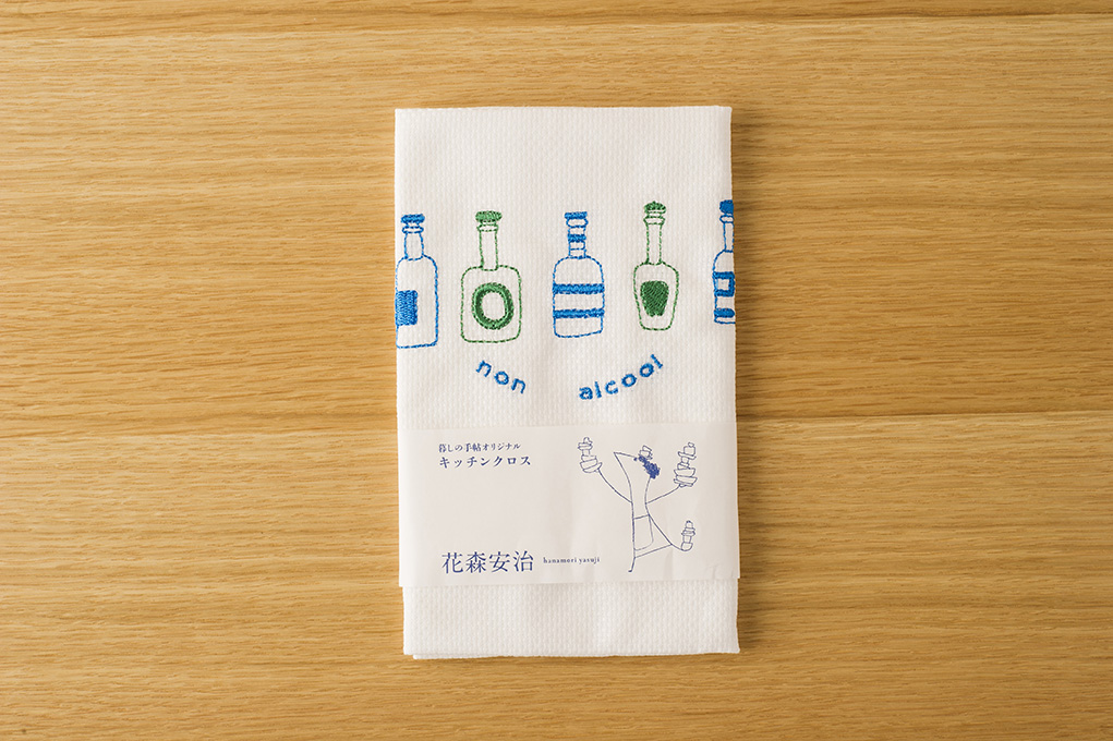 オリジナルキッチンクロス ボトル(1枚袋入り)