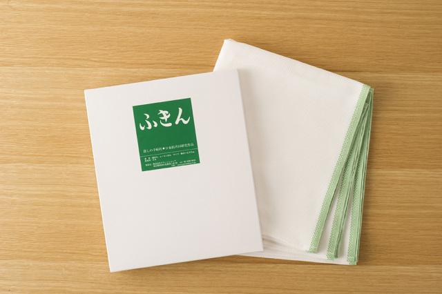 日東紡のふきん  緑フチ 3枚箱入り