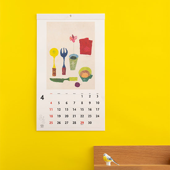 花森安治カレンダー2021 壁掛けタイプ
