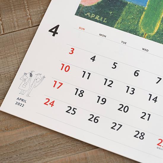 花森安治カレンダー2022