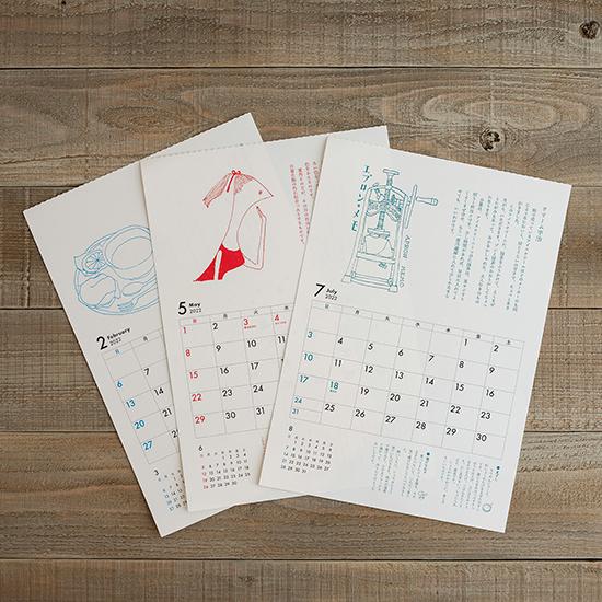 エプロンメモカレンダー2022