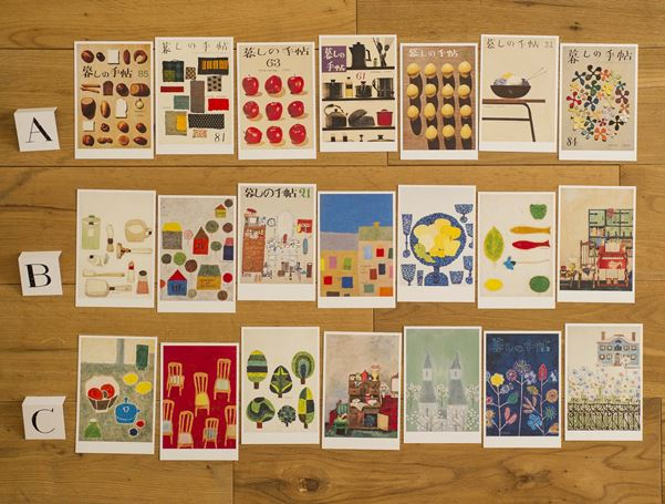 花森安治の表紙画ポストカード(7枚)