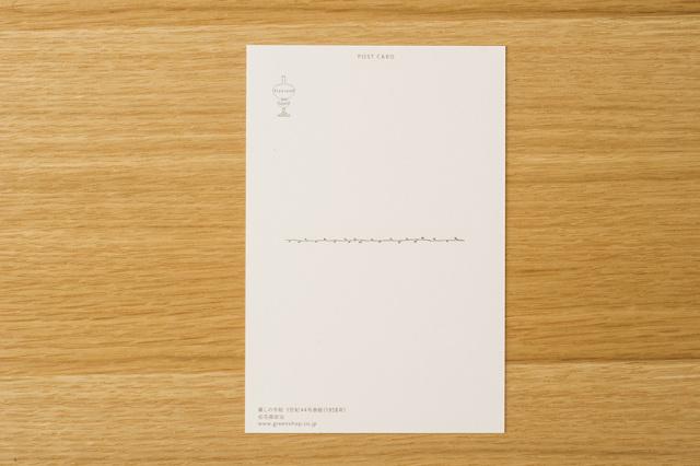花森安治の表紙画ポストカード(7枚) C