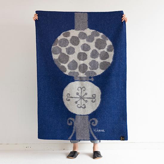 花森安治のブランケット ハーフサイズ ランプ 紺