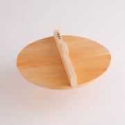 自在鍋木蓋