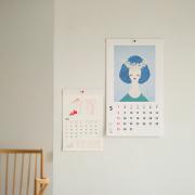 花森安治カレンダー2022 2冊セット