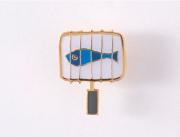 花森安治ピンバッジ 焼き網と魚