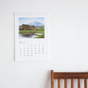 向井潤吉カレンダー2021