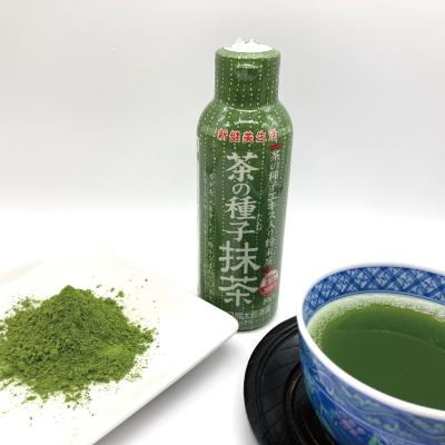 【湯呑み200杯分】茶の種子抹茶50g