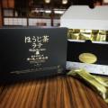 【メール便送料無料】ほうじ茶ラテ