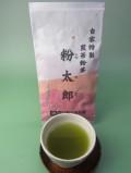 粉茶100g