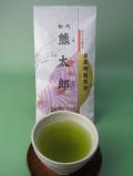 煎茶 初代熊太郎100g