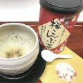 茨城名産さしま茶入り梅こんぶ茶40g×2袋 スプーン付き