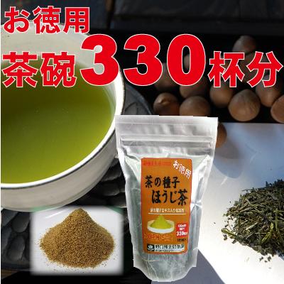 【お徳用 茶碗約330杯分】袋入り茶の種子ほうじ茶165g