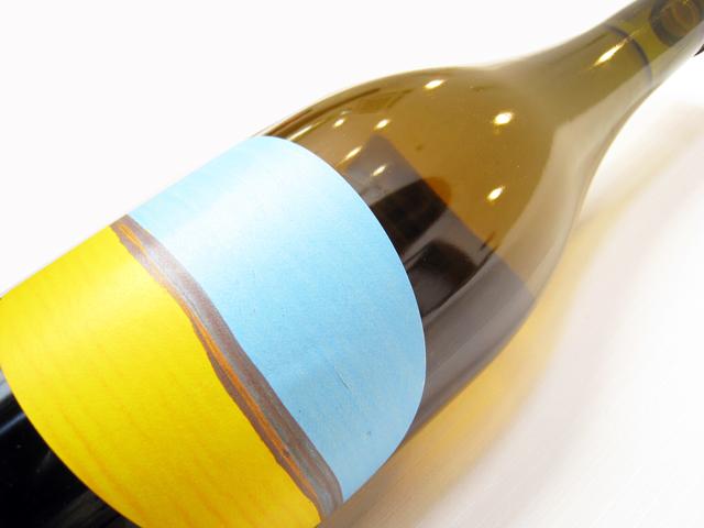 BKワインズ イエローワインブルースカイ フロール 2015 500ml