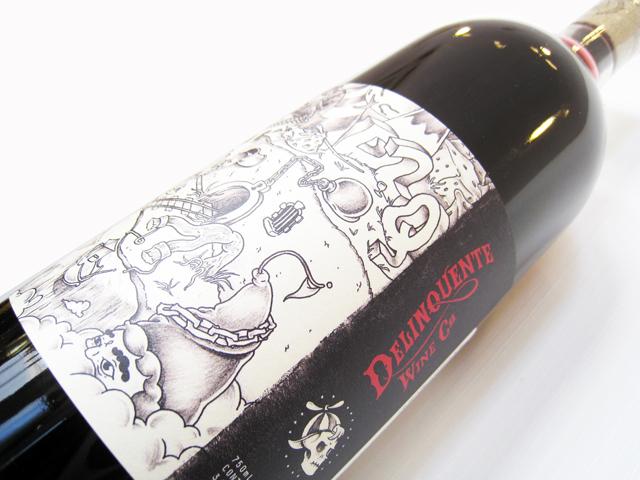 デリンクエンテ ワイン ヘル ルージュ2017 750ml