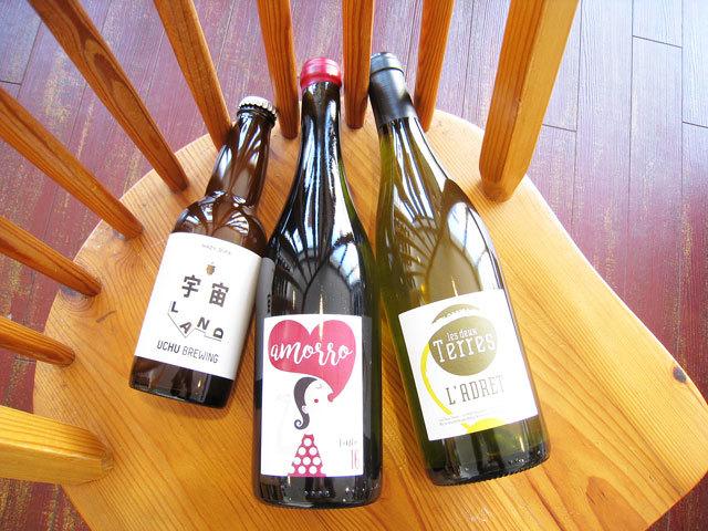 おうち時間楽しもう!自然派ワイン&クラフトビールセット その1 (ラドレ+アモロ ティント+宇宙LAND)