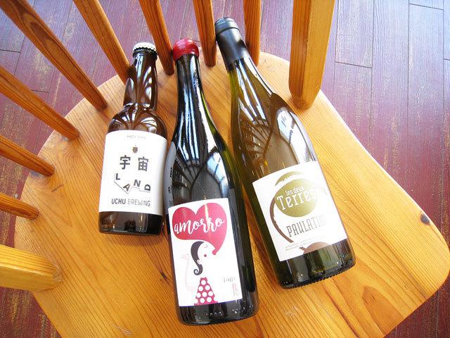 おうち時間楽しもう!自然派ワイン&クラフトビールセット その2 (ポラティム+アモロ ティント+宇宙LAND)