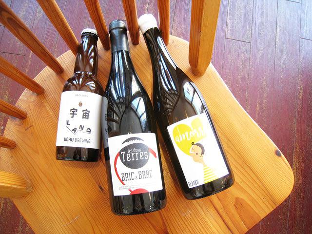 おうち時間楽しもう!自然派ワイン&クラフトビールセット その3 (アモロ ブランコ+ブリックアブラック+宇宙LAND)