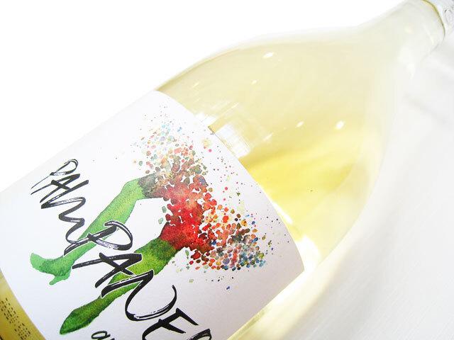 エセンシア ルラル パンパネオ アンセストラル アイレン ナチュラル ワイン 2020 750ml