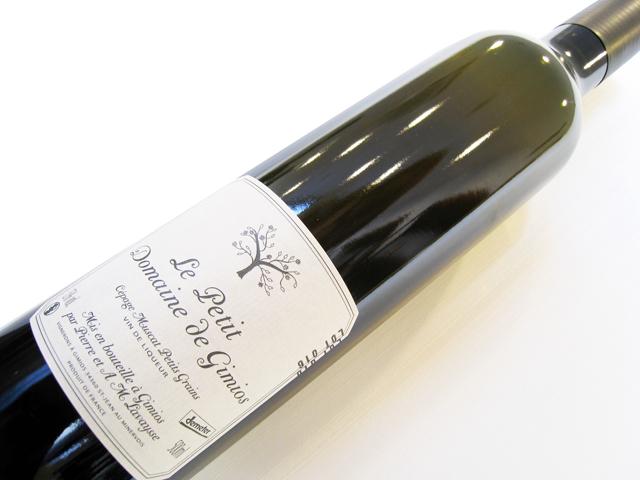 ジミオ ヴァン ド リクール ミュスカ プティ グレン 2016 500ml (酒精強化ワイン)