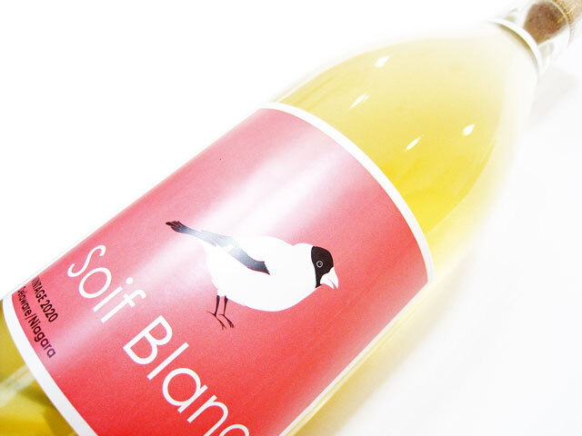 ヒトミワイナリー Soif Blanc ソワフ ブラン 2020 720ml (※送料無料対象外)
