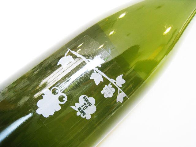 國津果實酒醸造所 BUDOU TO IKIRU ブトウ ト イキル 2020 750ml (※送料無料対象外)