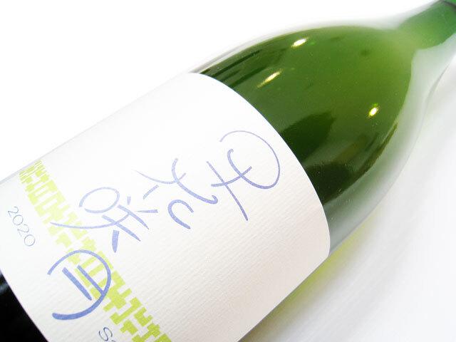 ラン セッカ 早花咲月 サハナサヅキ 2020 750ml (※送料無料対象外)