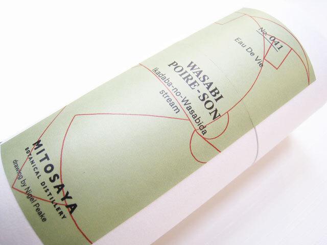 MITOSAYA ミトサヤ 薬草園蒸留所 WASABI POIRE-SON ワサビ ポア-ゾン 041 100ml (※送料無料対象外)