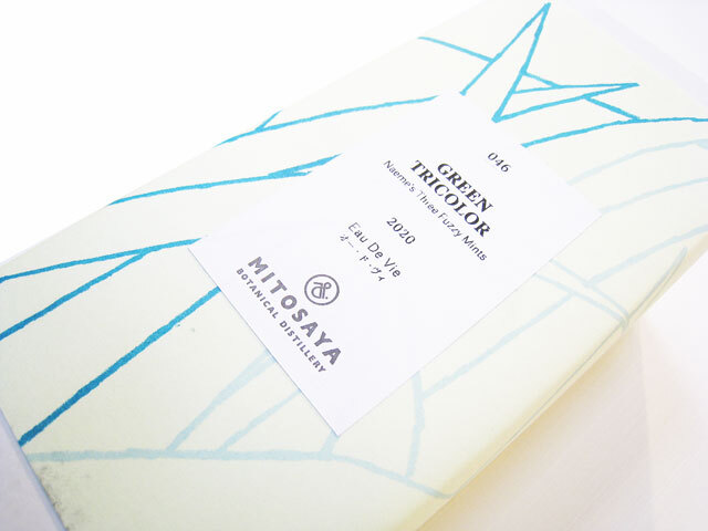 MITOSAYA ミトサヤ薬草園蒸留所 GREEN TRICOLOR グリーン トリコロール No.046 500ml (※送料無料対象外)