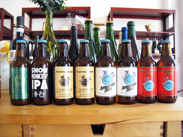 志賀高原ビール OKITE YBURI & SNOW MONKEY IPA 他 とっておきのビール  8本セット (330ml×8)   (※送料無料対象外)