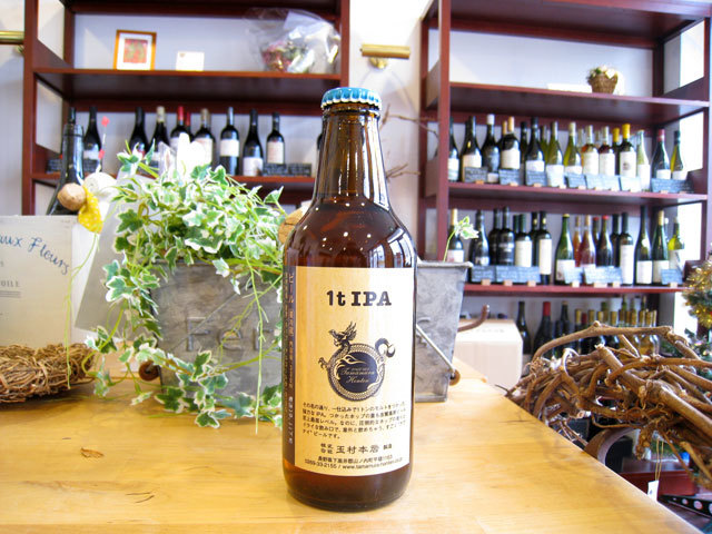 志賀高原ビール 1t IPA 330ml (※送料無料対象外) (クール便必須)