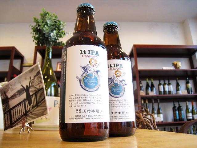 志賀高原ビール 1t IPA Habanero 330ml (※送料無料対象外)