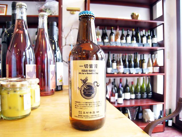 志賀高原ビール 一切皆苦 <15周年記念 IPA> 330ml  (※送料無料対象外) (クール便必須)