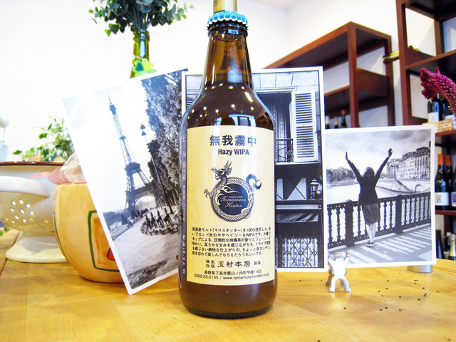 【再入荷】 志賀高原ビール 無我霧中 330ml  (※送料無料対象外)