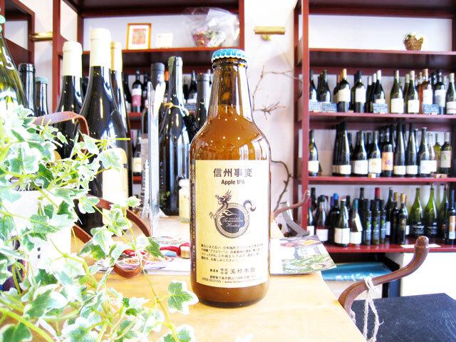 志賀高原ビール 信州事変 330ml (※送料無料対象外)(※クール便必須)