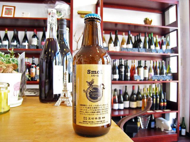 志賀高原ビール Smol 330ml (※送料無料対象外)(クール便必須)