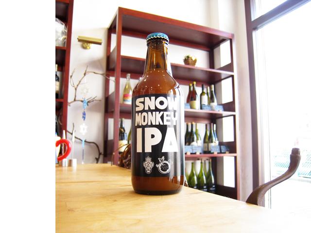 志賀高原ビール SNOWMONKEY IPA 330ml  (※送料無料対象外)(クール便推奨)