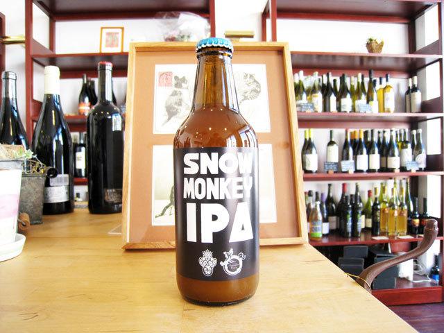 志賀高原ビール SNOW MONKEY IPA スノー モンキー IPA 330ml  (※送料無料対象外)(※クール便必須)